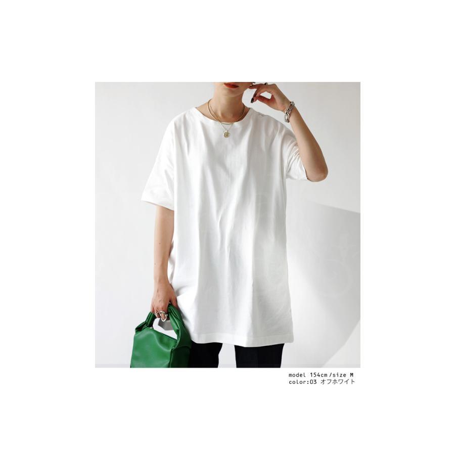 Tシャツ レディース トップス ゆったり プルオーバー 五分袖 綿100% 大きいサイズ・3月5日0時〜再再販。メール便不可 母の日|antiqua|03