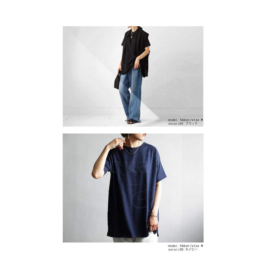 Tシャツ レディース トップス ゆったり プルオーバー 五分袖 綿100% 大きいサイズ・3月5日0時〜再再販。メール便不可 母の日|antiqua|04