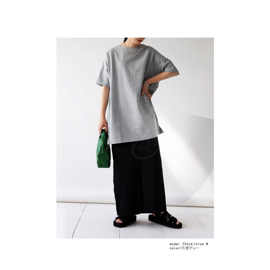 Tシャツ レディース トップス ゆったり プルオーバー 五分袖 綿100% 大きいサイズ・3月5日0時〜再再販。メール便不可 母の日|antiqua|05