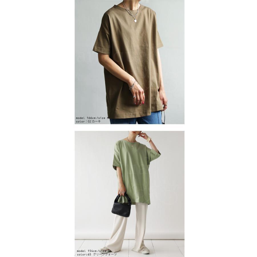 Tシャツ レディース トップス ゆったり プルオーバー 五分袖 綿100% 大きいサイズ・3月5日0時〜再再販。メール便不可 母の日|antiqua|06