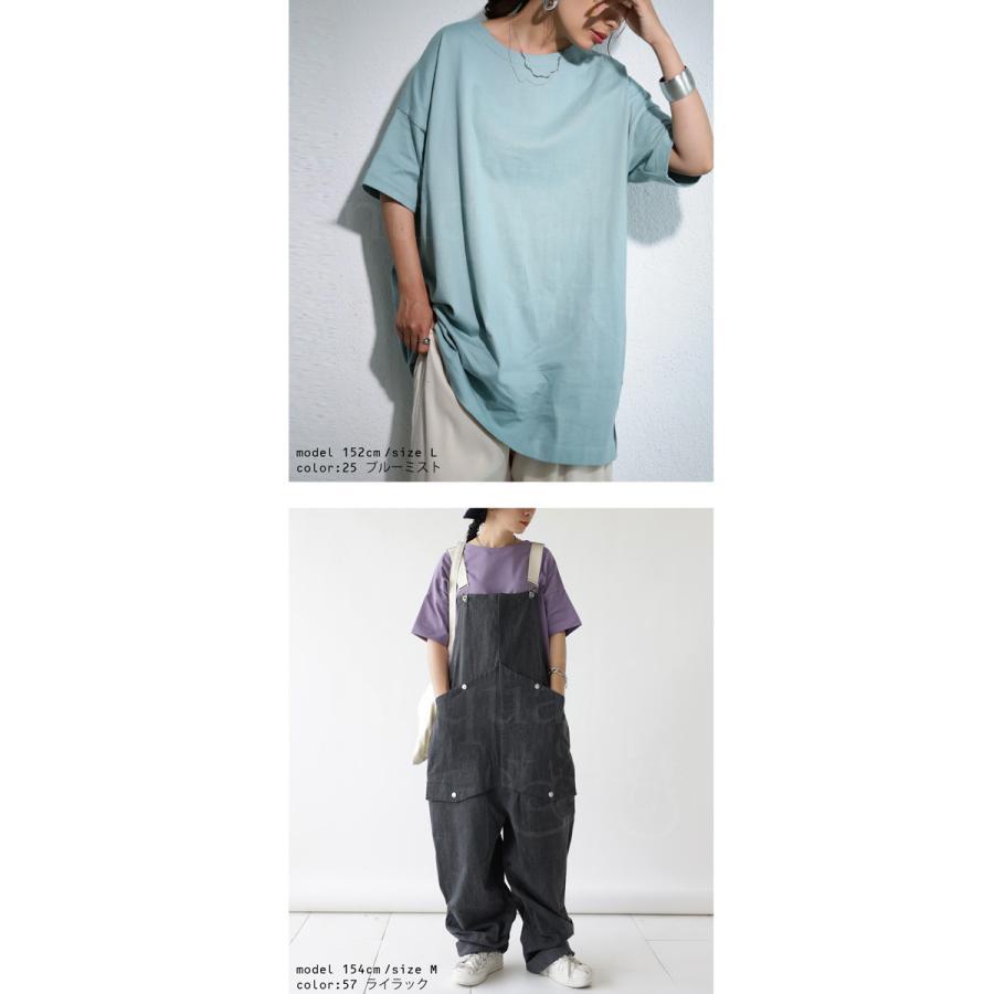 Tシャツ レディース トップス ゆったり プルオーバー 五分袖 綿100% 大きいサイズ・3月5日0時〜再再販。メール便不可 母の日|antiqua|10