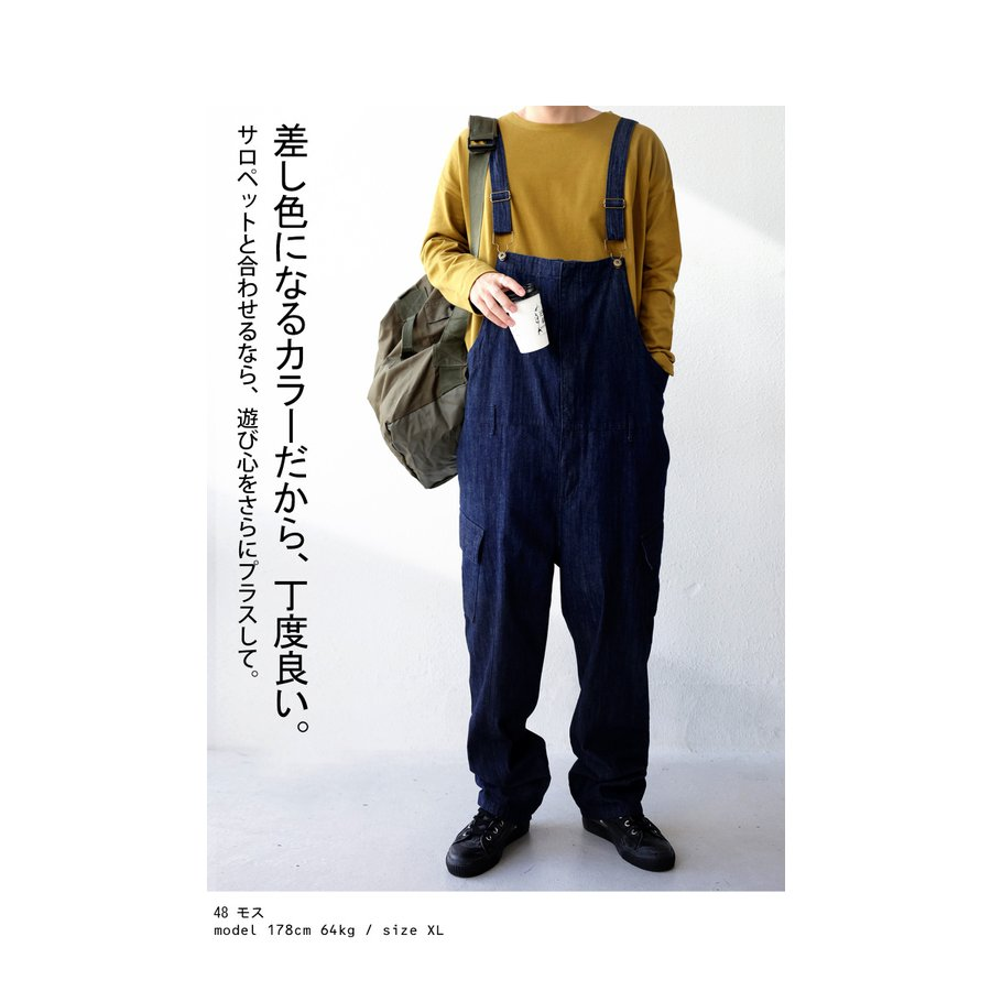 トップス ロンT カットソー メンズ 長袖 M L XL 綿 バスク生地ロンT・4月30日0時〜再再販。メール便不可|antiqua|12