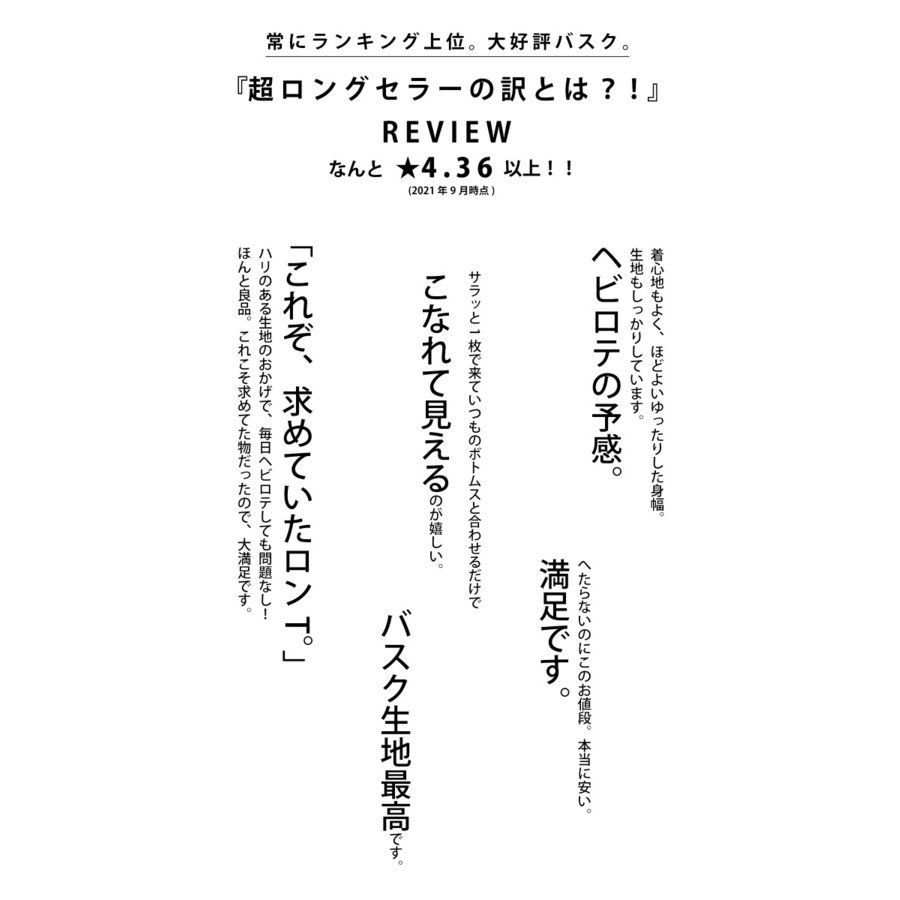 トップス ロンT カットソー メンズ 長袖 M L XL 綿 バスク生地ロンT・4月30日0時〜再再販。メール便不可|antiqua|05