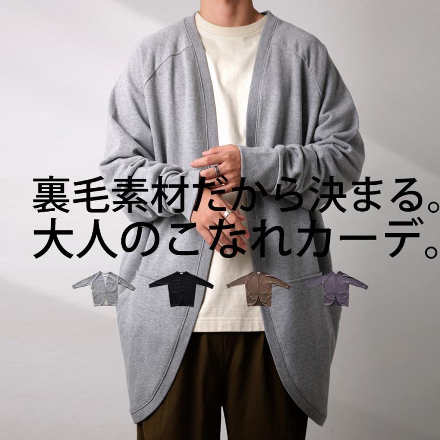 カーディガン メンズ トップス アウター 羽織り 綿100・10月14日10時〜再再販。メール便不可|antiqua