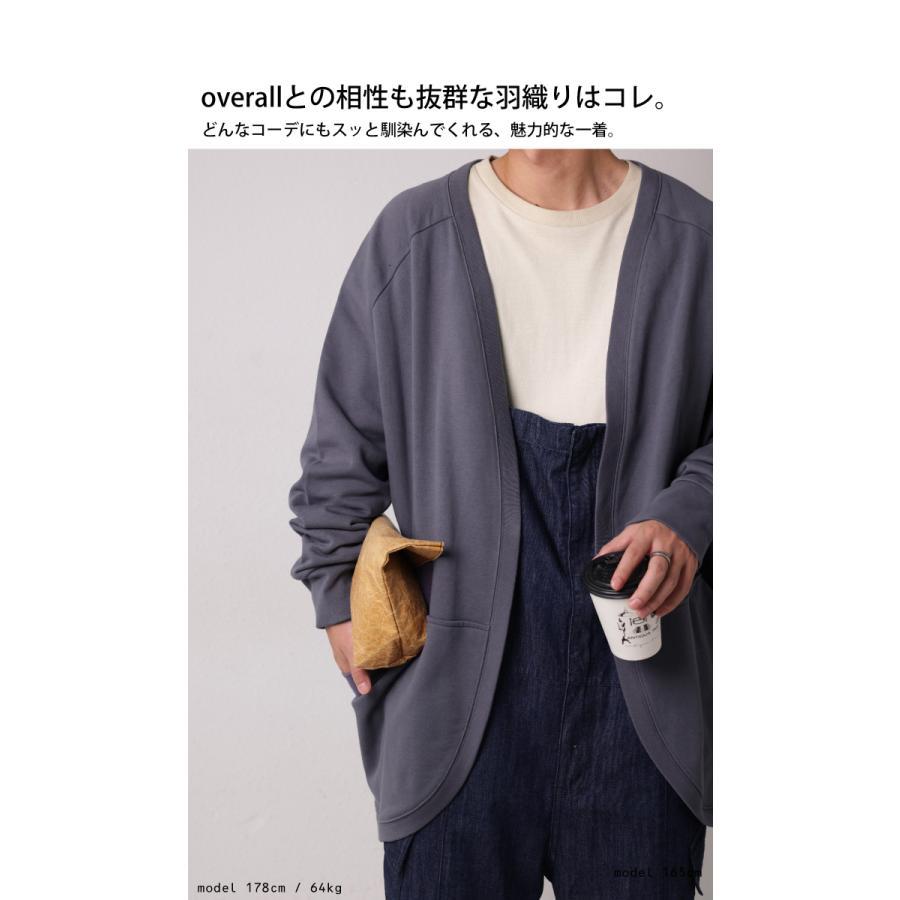 カーディガン メンズ トップス アウター 羽織り 綿100・10月14日10時〜再再販。メール便不可|antiqua|15