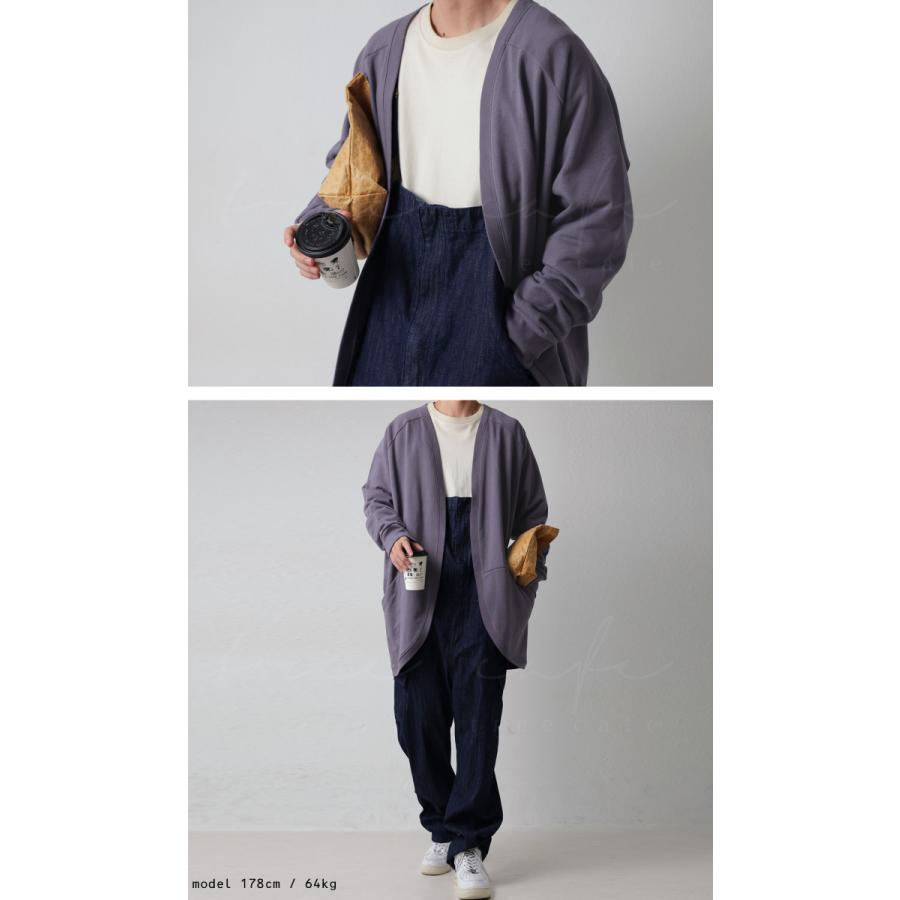 カーディガン メンズ トップス アウター 羽織り 綿100・10月14日10時〜再再販。メール便不可|antiqua|16
