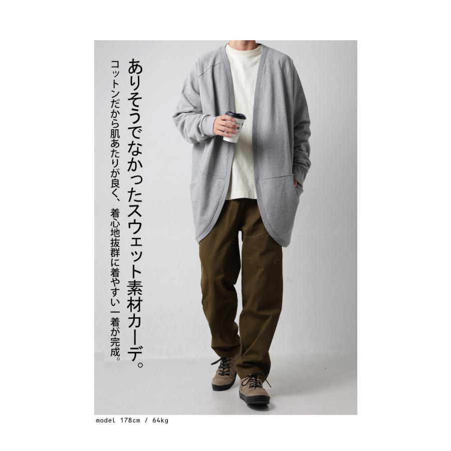 カーディガン メンズ トップス アウター 羽織り 綿100・10月14日10時〜再再販。メール便不可|antiqua|10