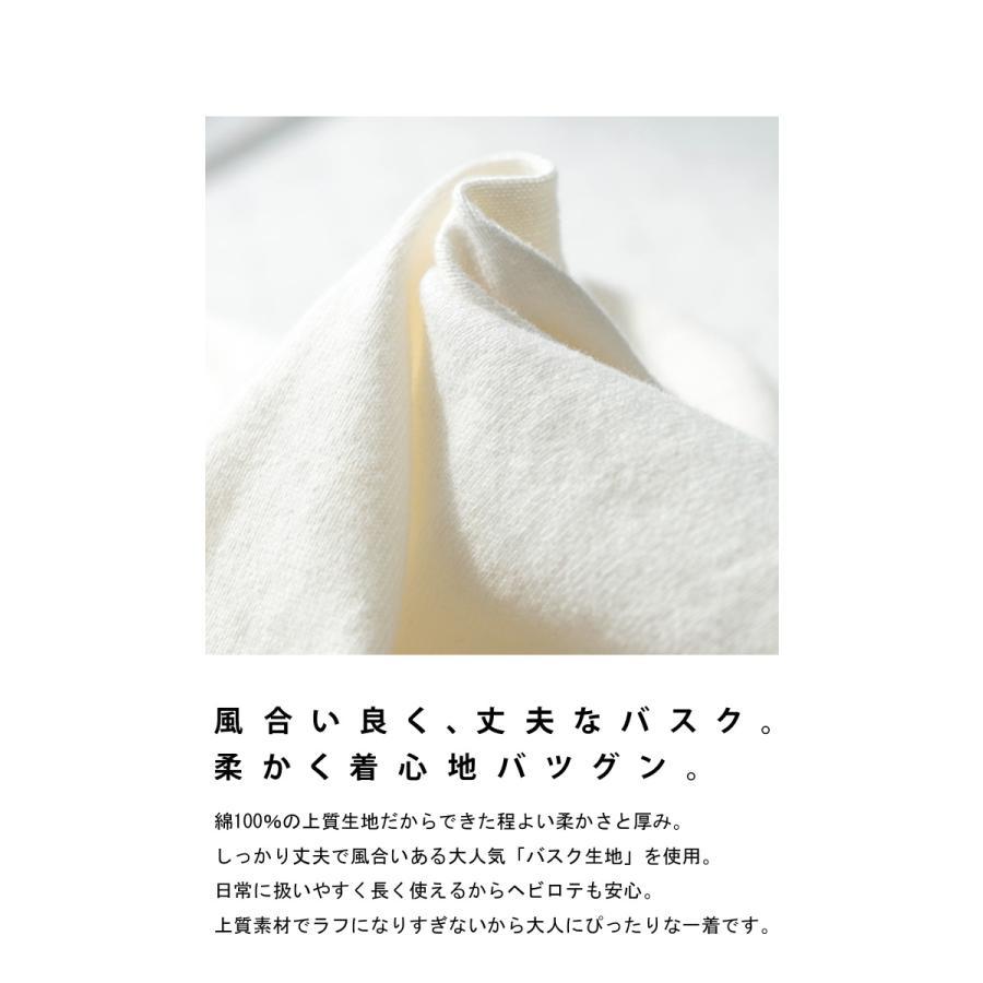 ビッグシルエット Tシャツ レディース バスクT 綿100・9月19日10時〜再再販。メール便不可|antiqua|14