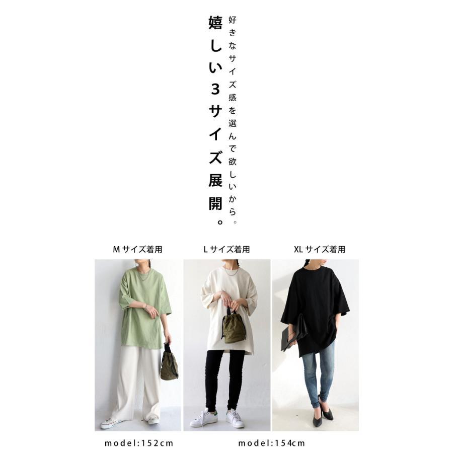 ビッグシルエット Tシャツ レディース バスクT 綿100・9月19日10時〜再再販。メール便不可|antiqua|15