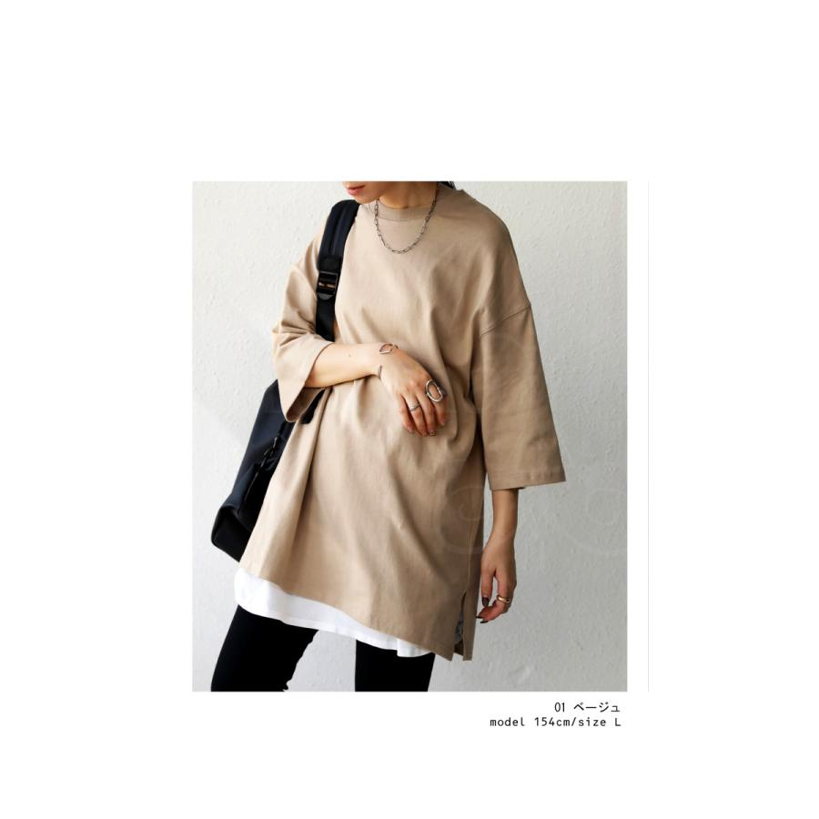 ビッグシルエット Tシャツ レディース バスクT 綿100・9月19日10時〜再再販。メール便不可|antiqua|16