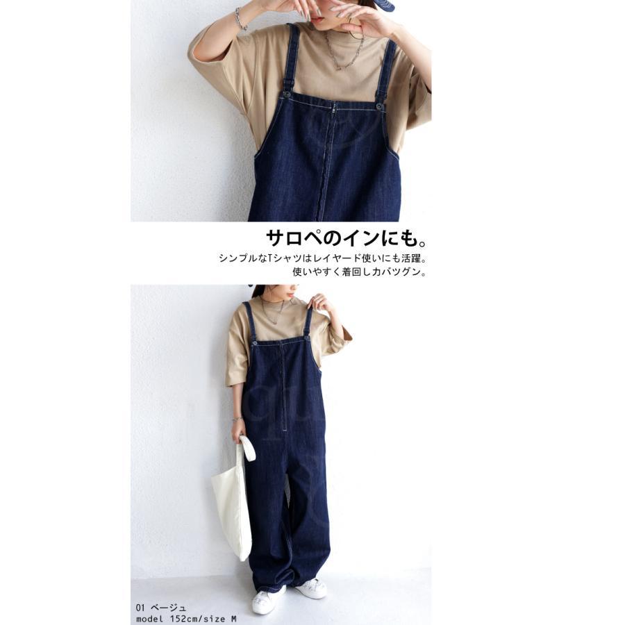 ビッグシルエット Tシャツ レディース バスクT 綿100・9月19日10時〜再再販。メール便不可|antiqua|17