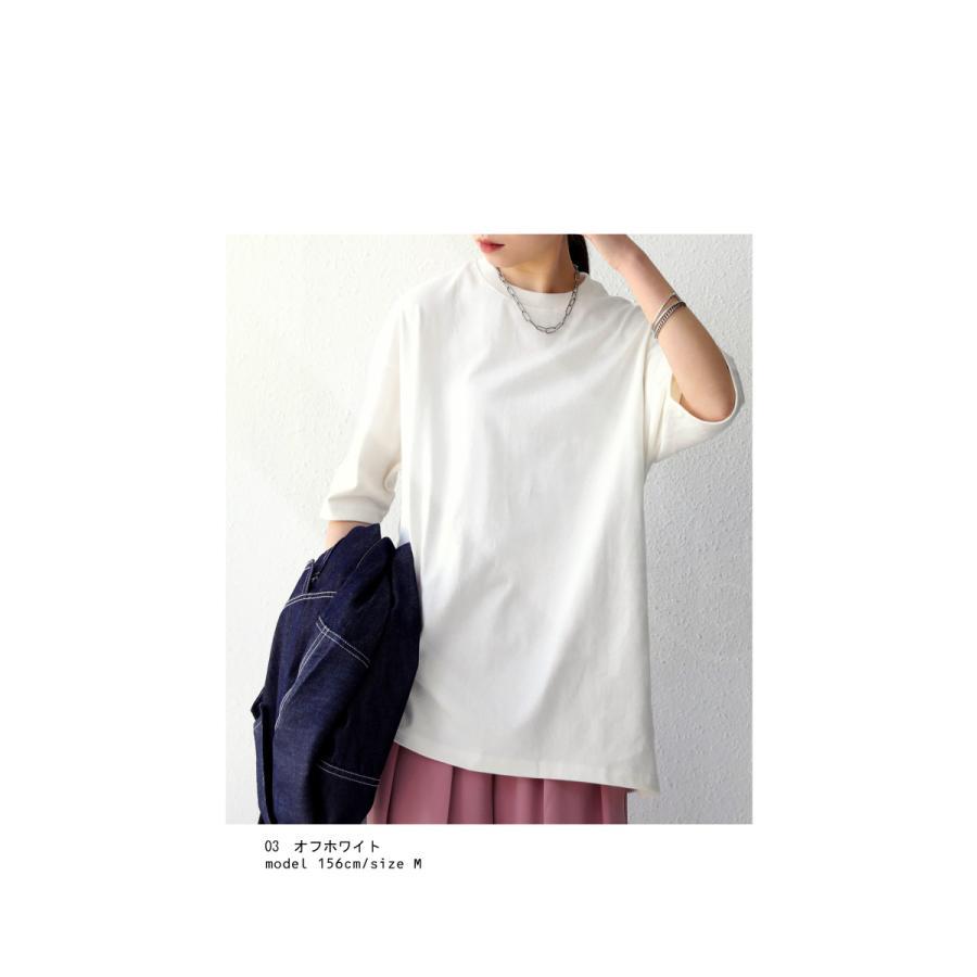 ビッグシルエット Tシャツ レディース バスクT 綿100・9月19日10時〜再再販。メール便不可|antiqua|20