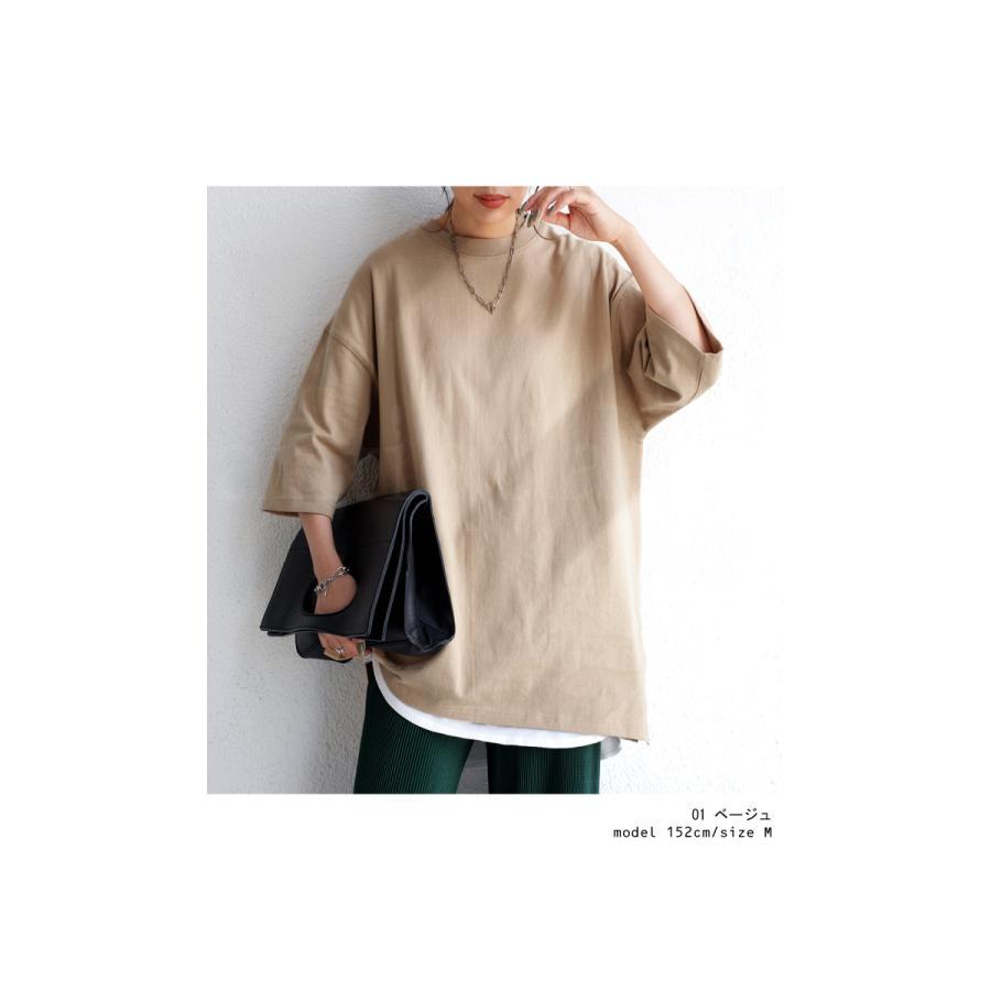 ビッグシルエット Tシャツ レディース バスクT 綿100・9月19日10時〜再再販。メール便不可|antiqua|03