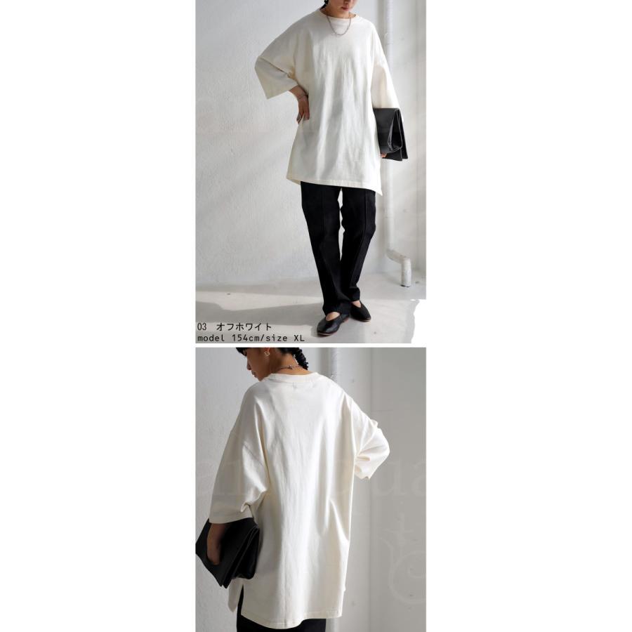ビッグシルエット Tシャツ レディース バスクT 綿100・9月19日10時〜再再販。メール便不可|antiqua|21