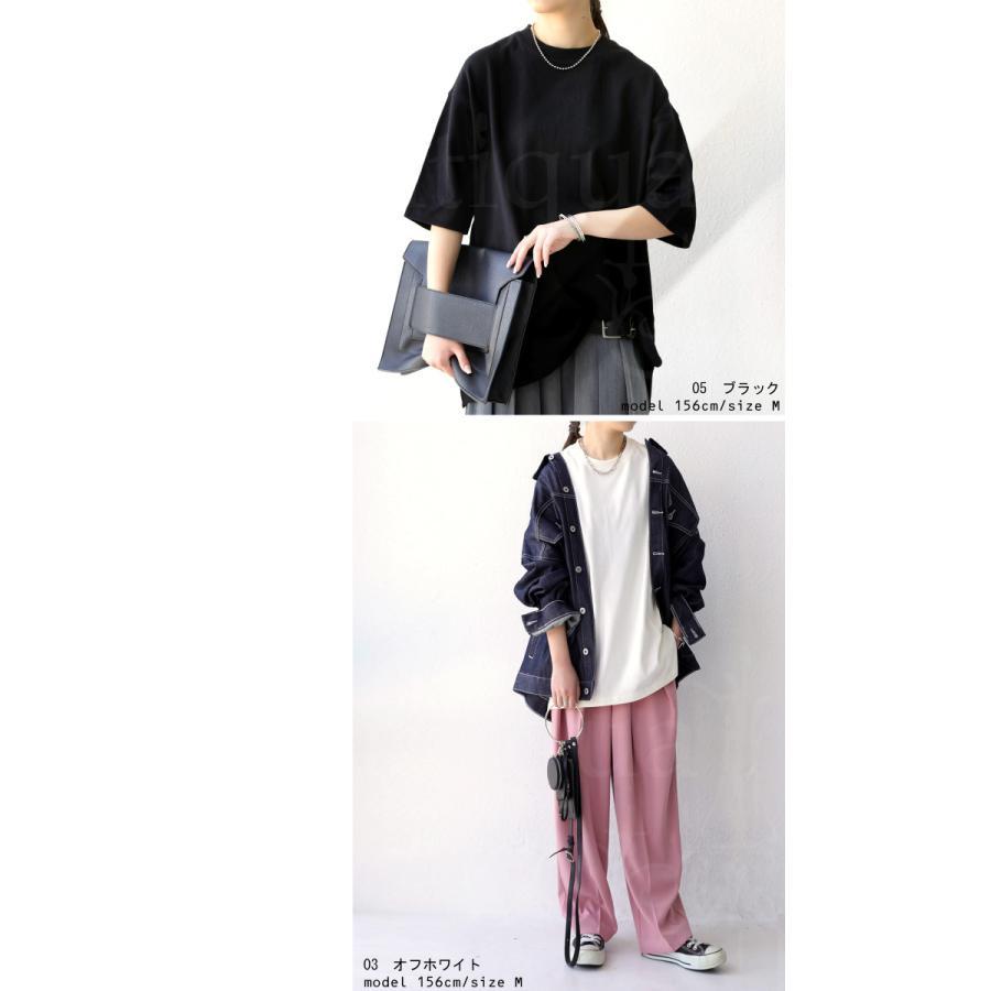 ビッグシルエット Tシャツ レディース バスクT 綿100・9月19日10時〜再再販。メール便不可|antiqua|04