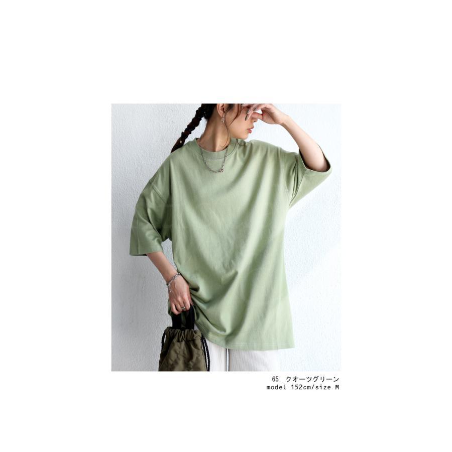 ビッグシルエット Tシャツ レディース バスクT 綿100・9月19日10時〜再再販。メール便不可|antiqua|05