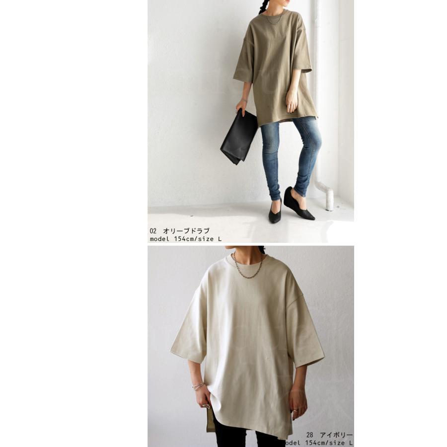 ビッグシルエット Tシャツ レディース バスクT 綿100・9月19日10時〜再再販。メール便不可|antiqua|06