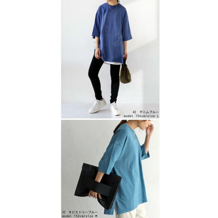 ビッグシルエット Tシャツ レディース バスクT 綿100・9月19日10時〜再再販。メール便不可|antiqua|08
