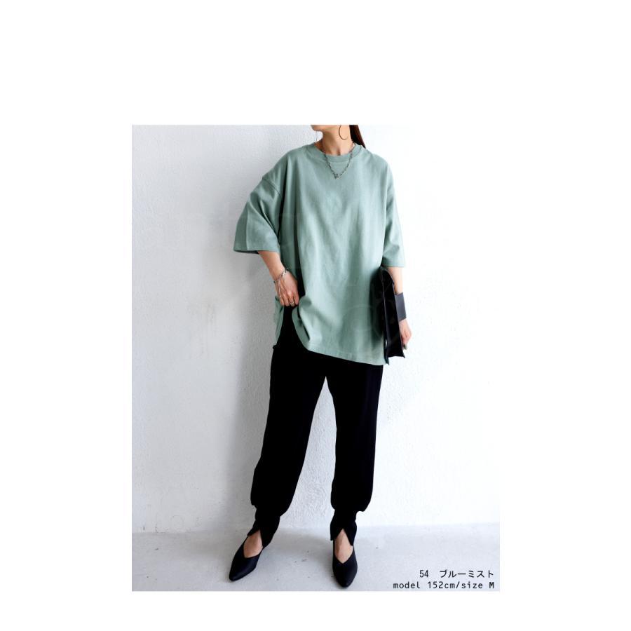 ビッグシルエット Tシャツ レディース バスクT 綿100・9月19日10時〜再再販。メール便不可|antiqua|09
