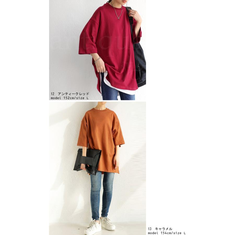ビッグシルエット Tシャツ レディース バスクT 綿100・9月19日10時〜再再販。メール便不可|antiqua|10