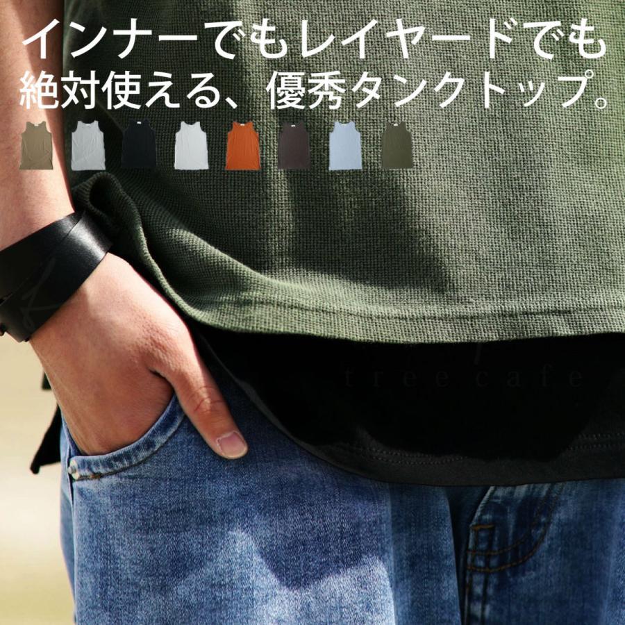 タンクトップ メンズ タンク 綿 綿100 コットン トップス シンプル・5月15日0時〜再再販。2新色追加 100ptメール便可|antiqua
