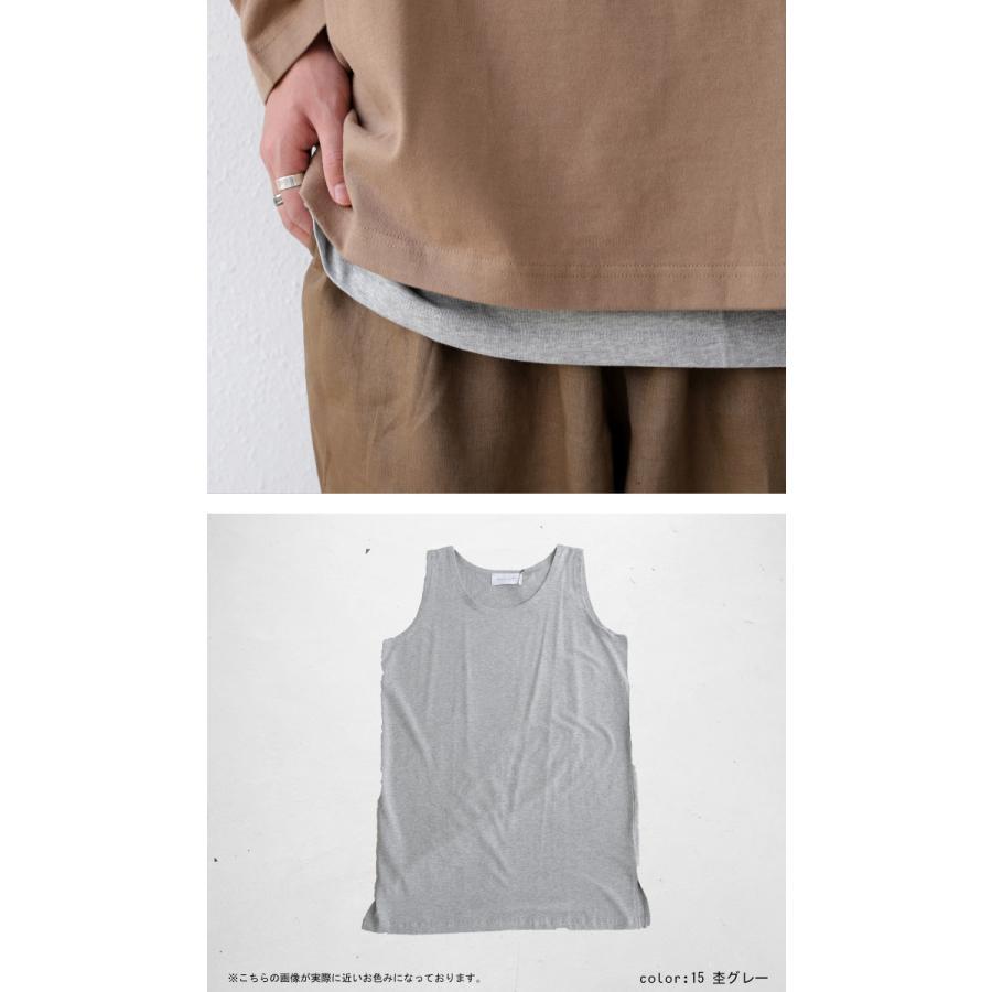 タンクトップ メンズ タンク 綿 綿100 コットン トップス シンプル・5月15日0時〜再再販。2新色追加 100ptメール便可|antiqua|12