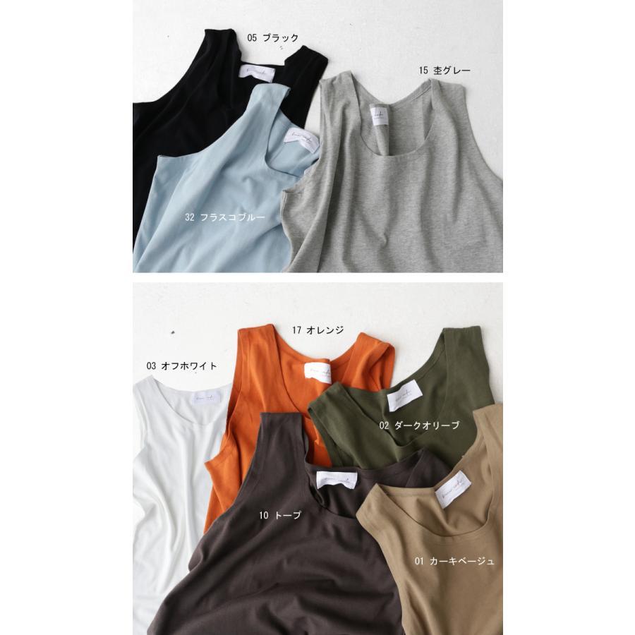 タンクトップ メンズ タンク 綿 綿100 コットン トップス シンプル・5月15日0時〜再再販。2新色追加 100ptメール便可|antiqua|03