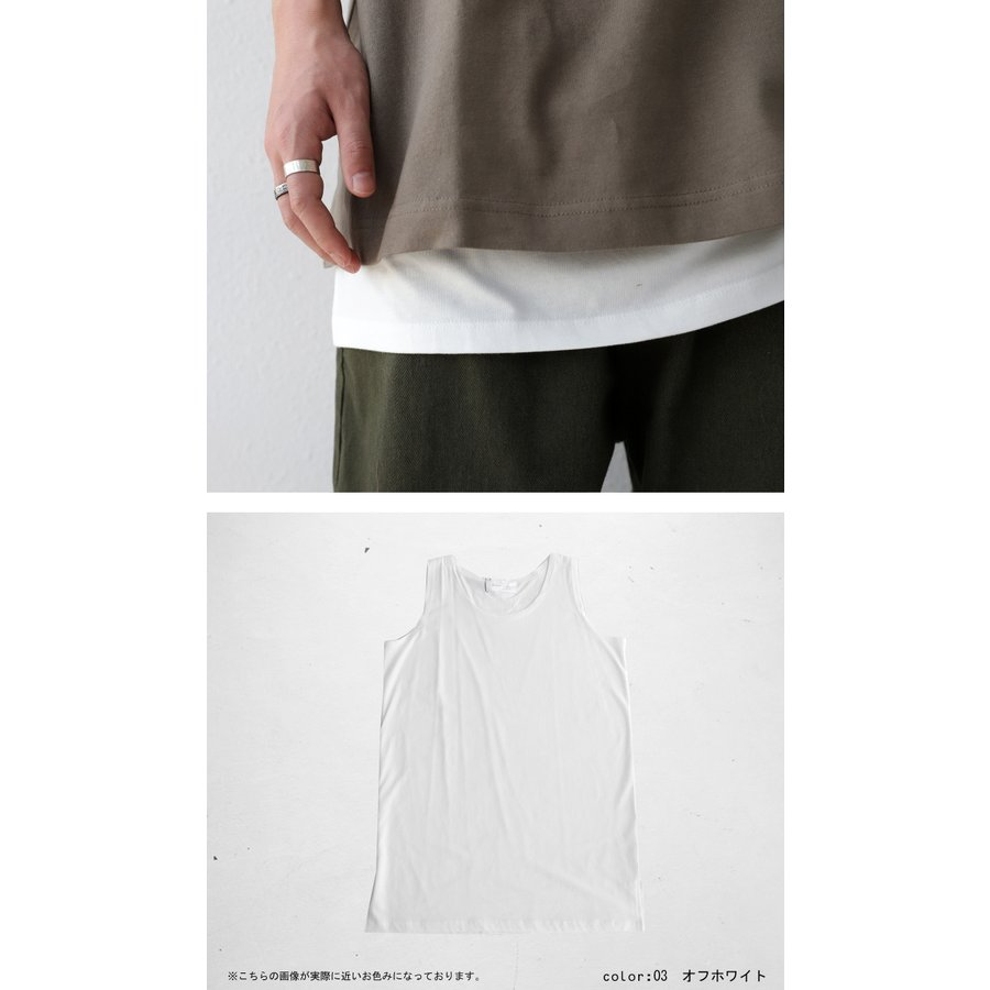 タンクトップ メンズ タンク 綿 綿100 コットン トップス シンプル・5月15日0時〜再再販。2新色追加 100ptメール便可|antiqua|06
