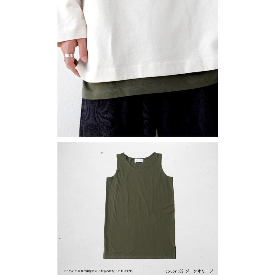 タンクトップ メンズ タンク 綿 綿100 コットン トップス シンプル・5月15日0時〜再再販。2新色追加 100ptメール便可|antiqua|09