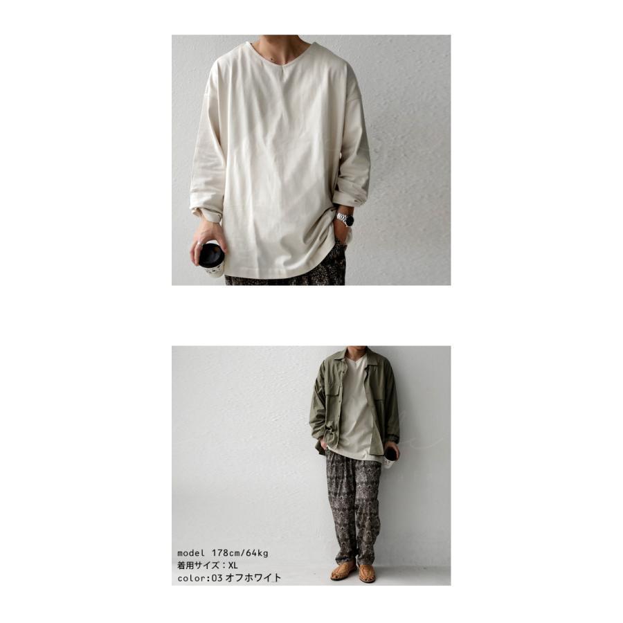 VネックバスクロンT ロンT メンズ トップス 長袖 綿・5月15日0時〜再再販。メール便不可|antiqua|14