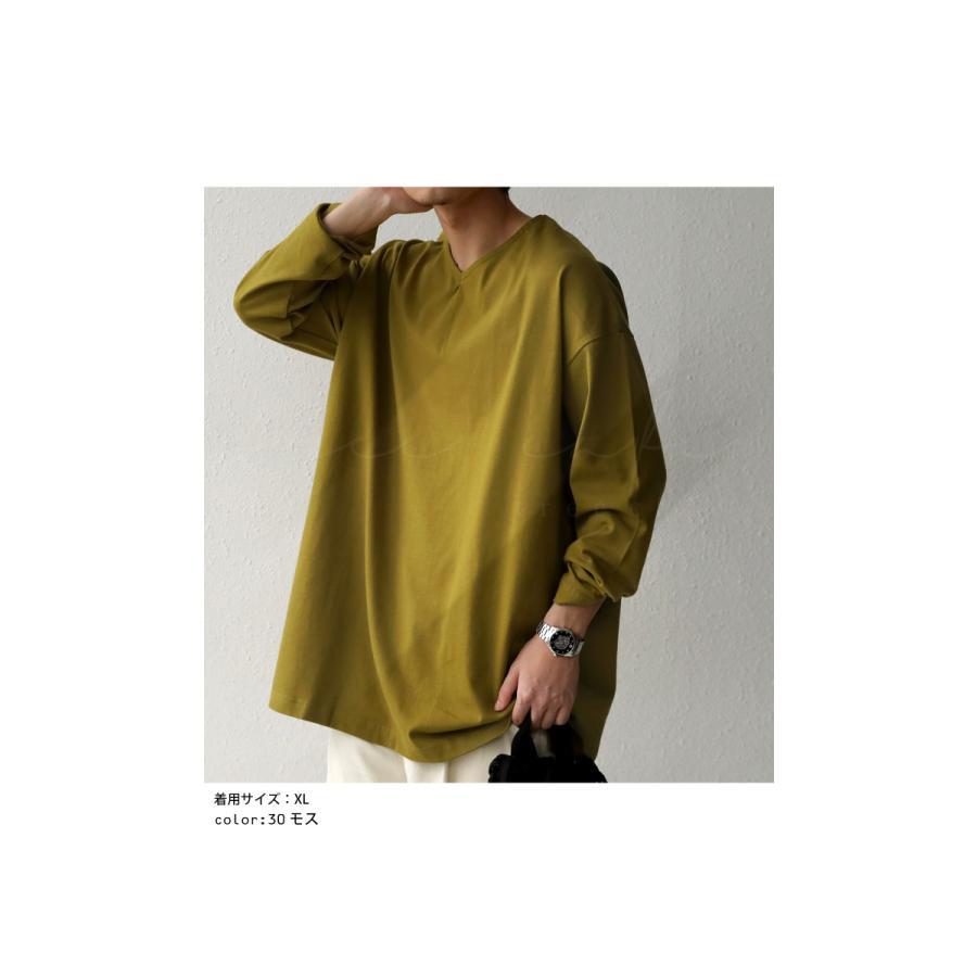 VネックバスクロンT ロンT メンズ トップス 長袖 綿・5月15日0時〜再再販。メール便不可|antiqua|16
