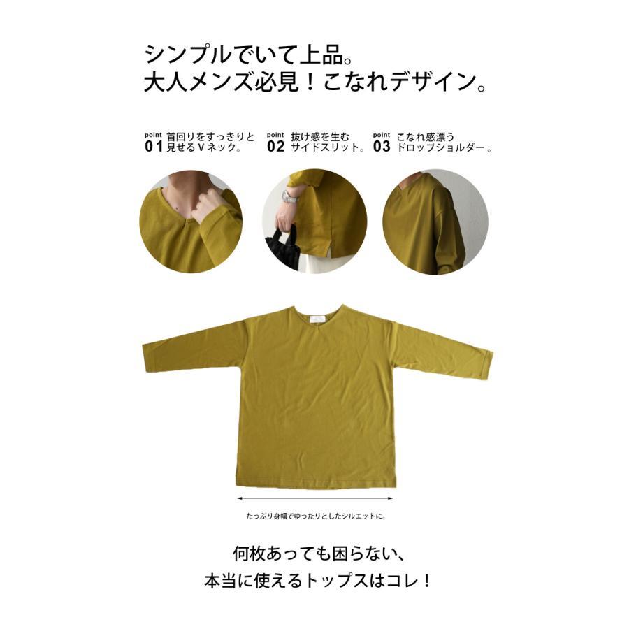 VネックバスクロンT ロンT メンズ トップス 長袖 綿・5月15日0時〜再再販。メール便不可|antiqua|08