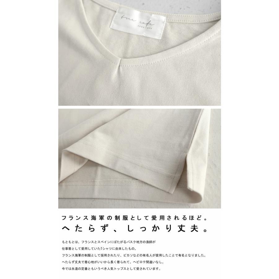VネックバスクロンT ロンT メンズ トップス 長袖 綿・5月15日0時〜再再販。メール便不可|antiqua|09