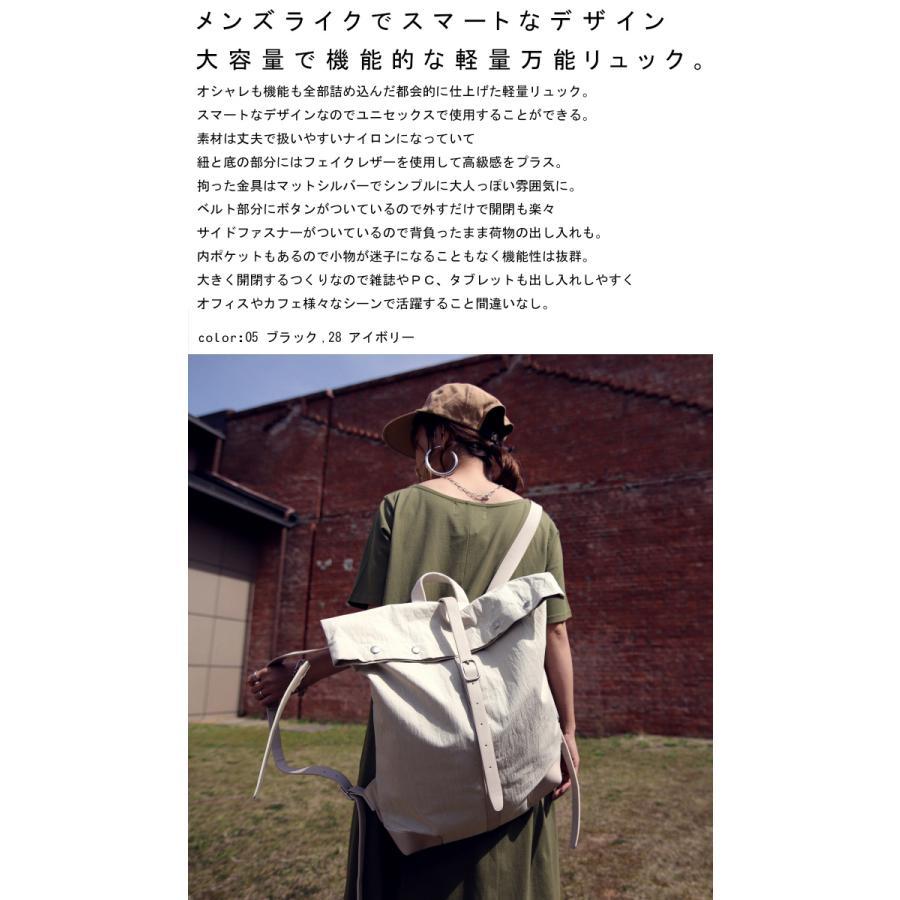 バッグ 鞄 リュック バックパック BAG ベルト 大容量 ヴィンテージデザインバッグ 送料無料・4月25日0時〜再再販。メール便不可 母の日|antiqua|02