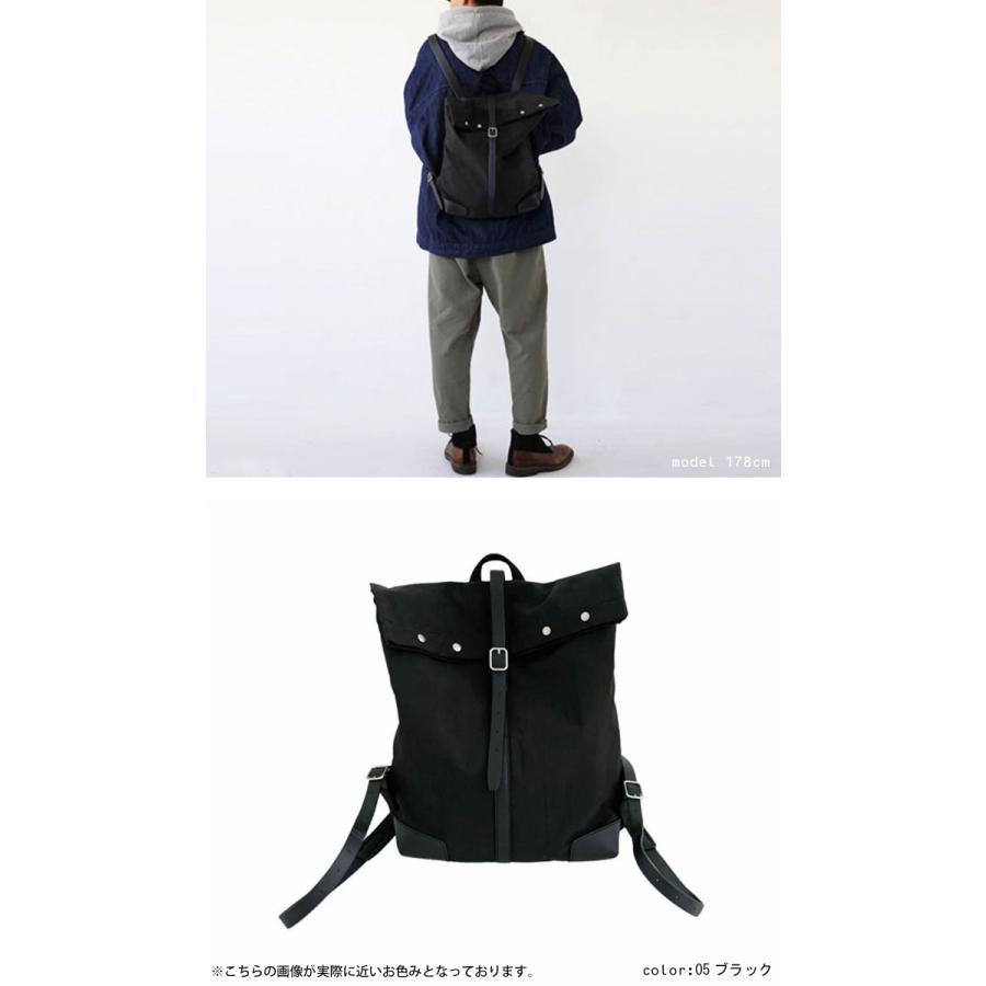 バッグ 鞄 リュック バックパック BAG ベルト 大容量 ヴィンテージデザインバッグ 送料無料・4月25日0時〜再再販。メール便不可 母の日|antiqua|15