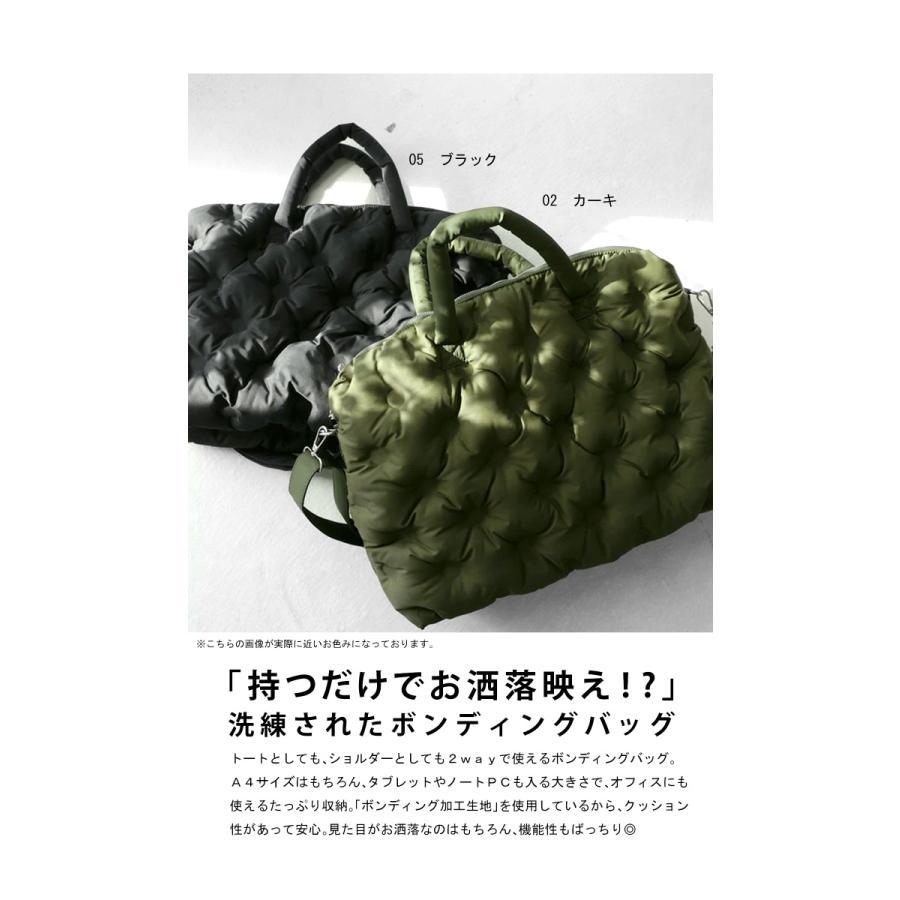 ボンディングボストン レディース 鞄 ショルダー 送料無料・4月20日0時〜再再販。メール便不可 母の日|antiqua|02