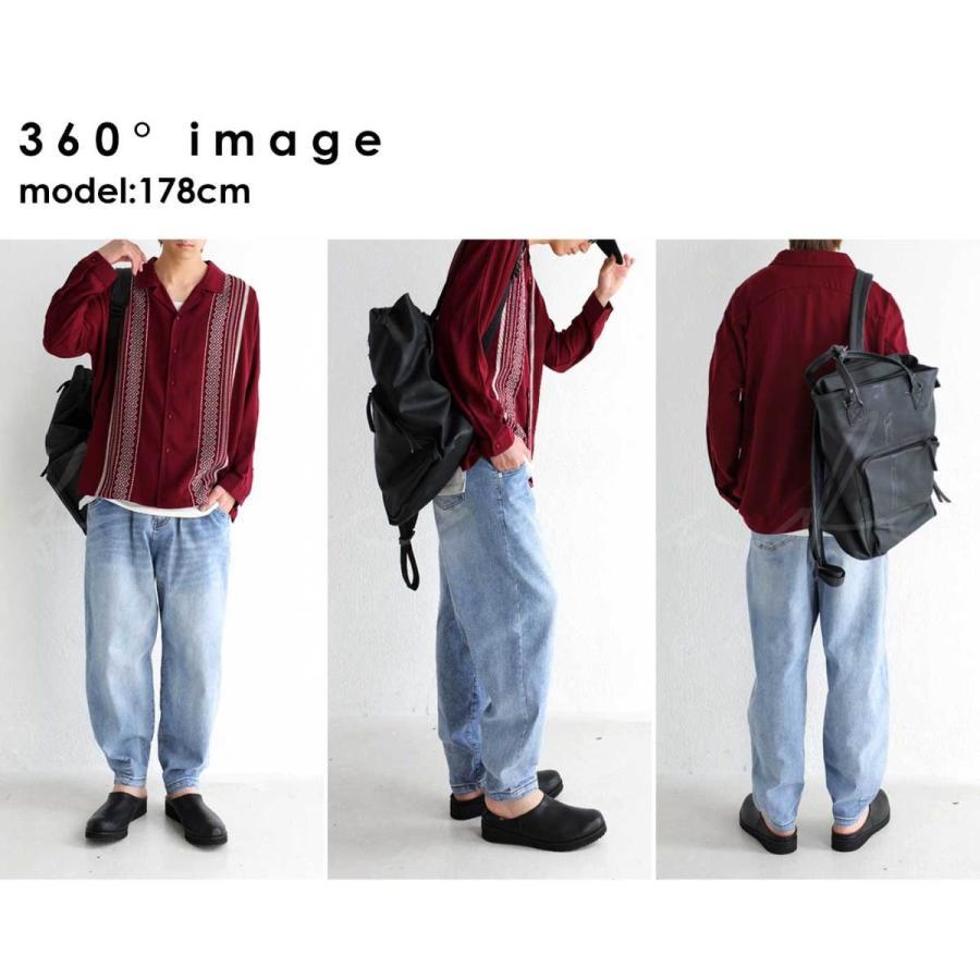 サーカスパンツ メンズ ボトムス 長ズボン デニム カラーパンツ・9月4日10時〜再再販。メール便不可|antiqua|18