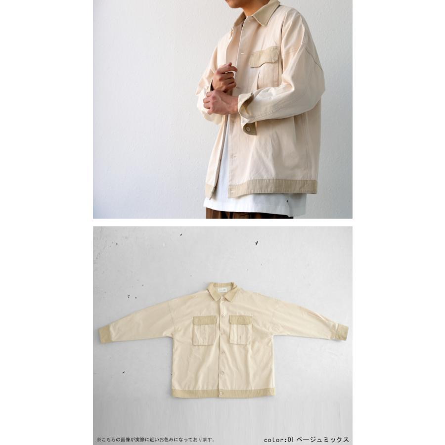 コットンカバーオール カバーオール メンズ シャツ 送料無料・5月15日0時〜再再販。メール便不可|antiqua|06