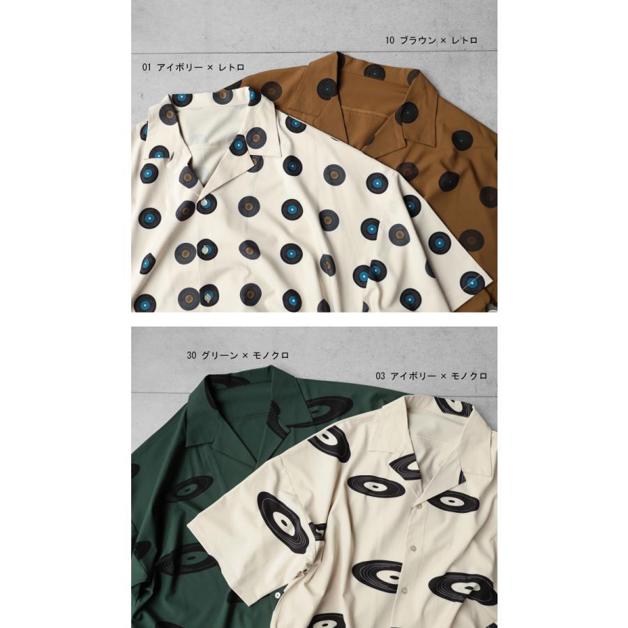 レコード柄開襟シャツ シャツ メンズ トップス 柄 送料無料・4月20日0時〜発売。メール便不可【MENS】|antiqua|04