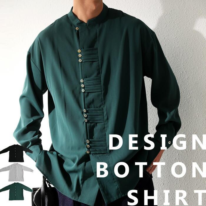 デザインボタンシャツ シャツ メンズ トップス 送料無料・9月4日10時〜発売。メール便不可|antiqua