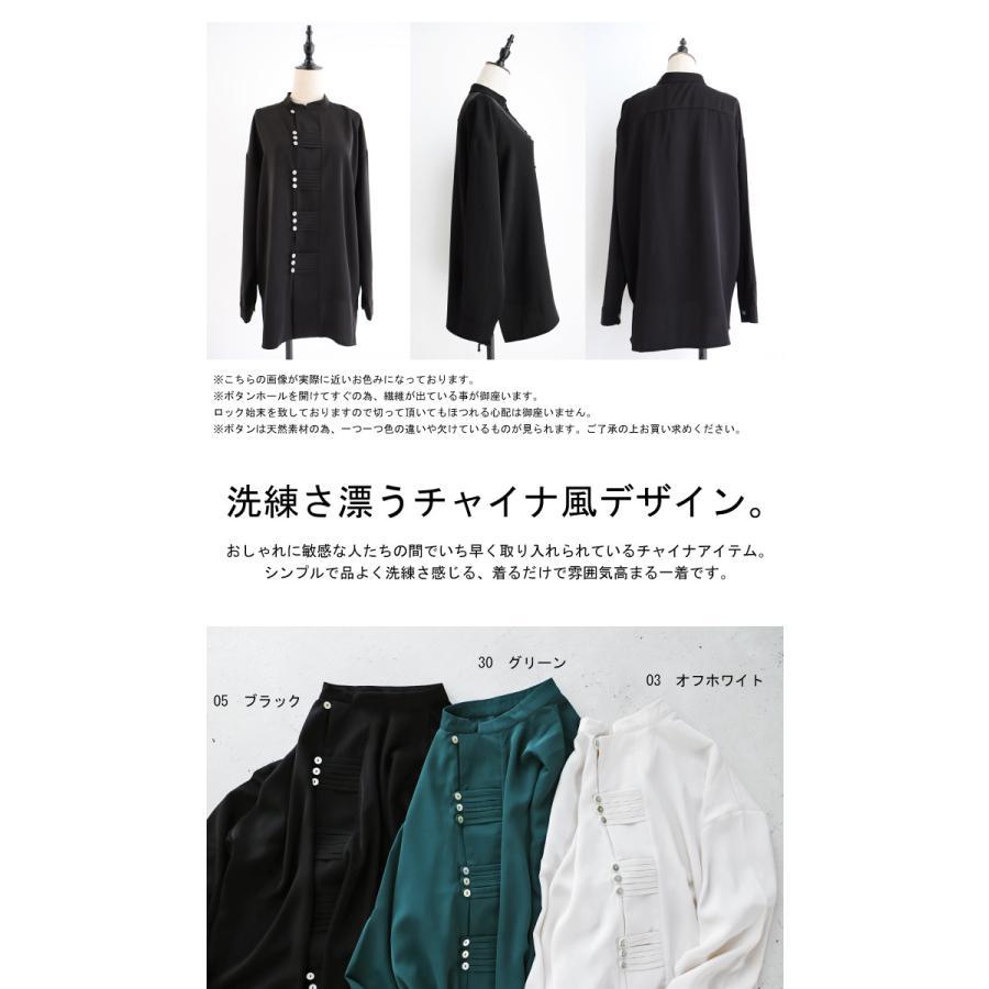 デザインボタンシャツ シャツ メンズ トップス 送料無料・9月4日10時〜発売。メール便不可|antiqua|02
