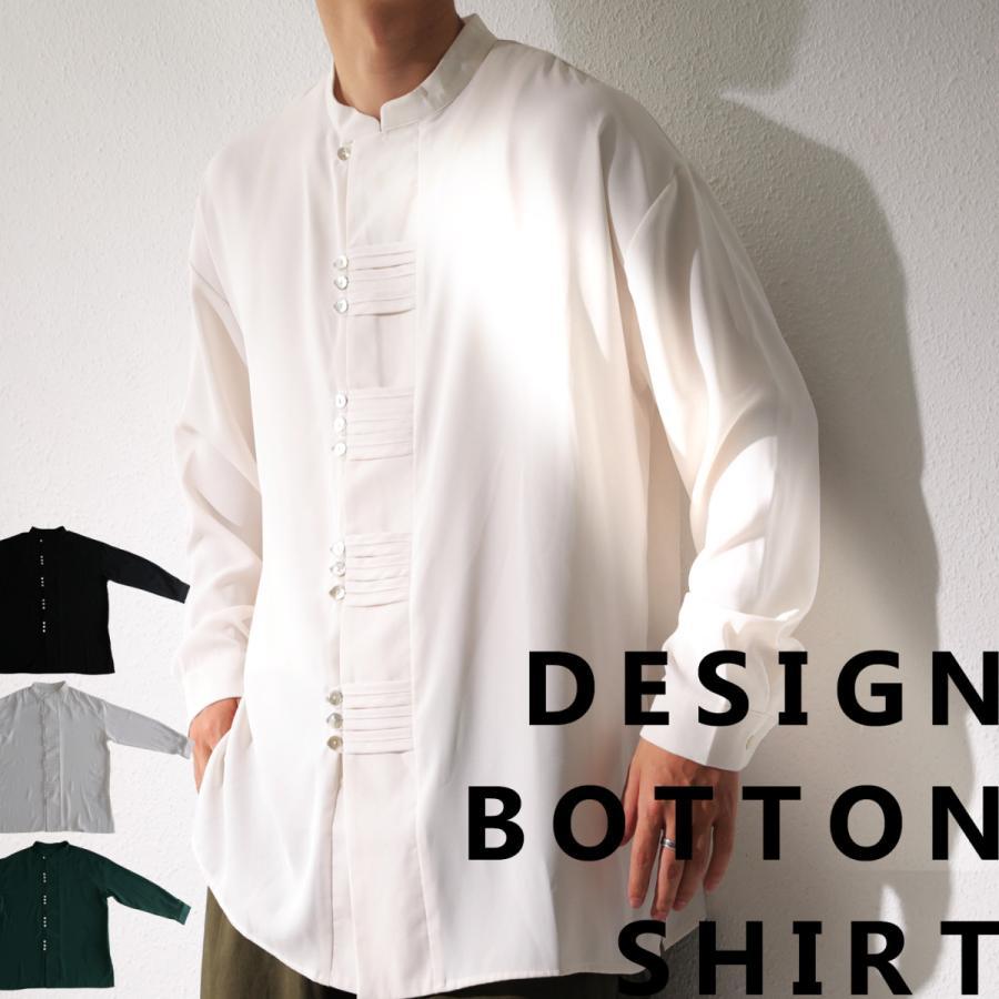 デザインボタンシャツ シャツ メンズ トップス 送料無料・9月4日10時〜発売。メール便不可|antiqua|18