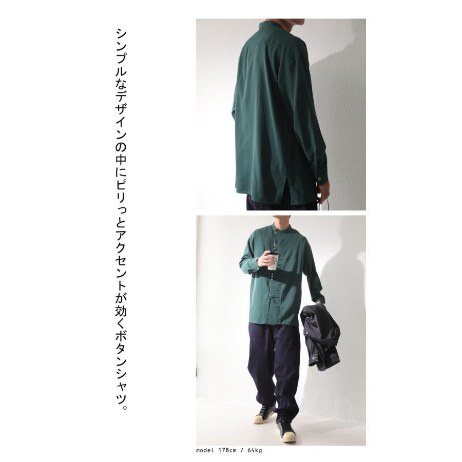 デザインボタンシャツ シャツ メンズ トップス 送料無料・9月4日10時〜発売。メール便不可|antiqua|04