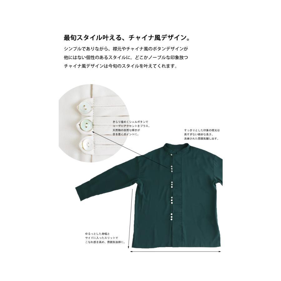 デザインボタンシャツ シャツ メンズ トップス 送料無料・9月4日10時〜発売。メール便不可|antiqua|06