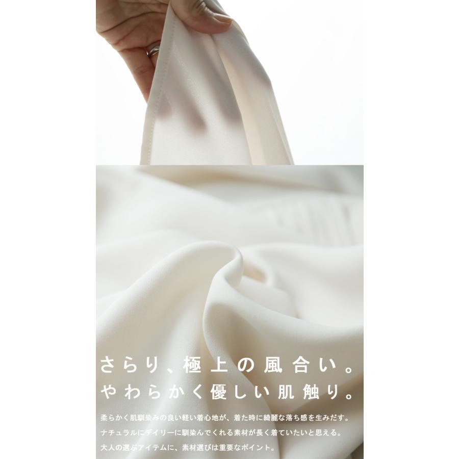 デザインボタンシャツ シャツ メンズ トップス 送料無料・9月4日10時〜発売。メール便不可|antiqua|08
