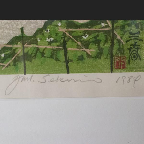 関野準一郎 木版画 「三春」 51/128 直筆サイン|antiquesjikoh|03