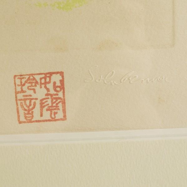 ジョンレノン 「Beautiful Boy」 限定300部 シルクスクリーン 版画|antiquesjikoh|03