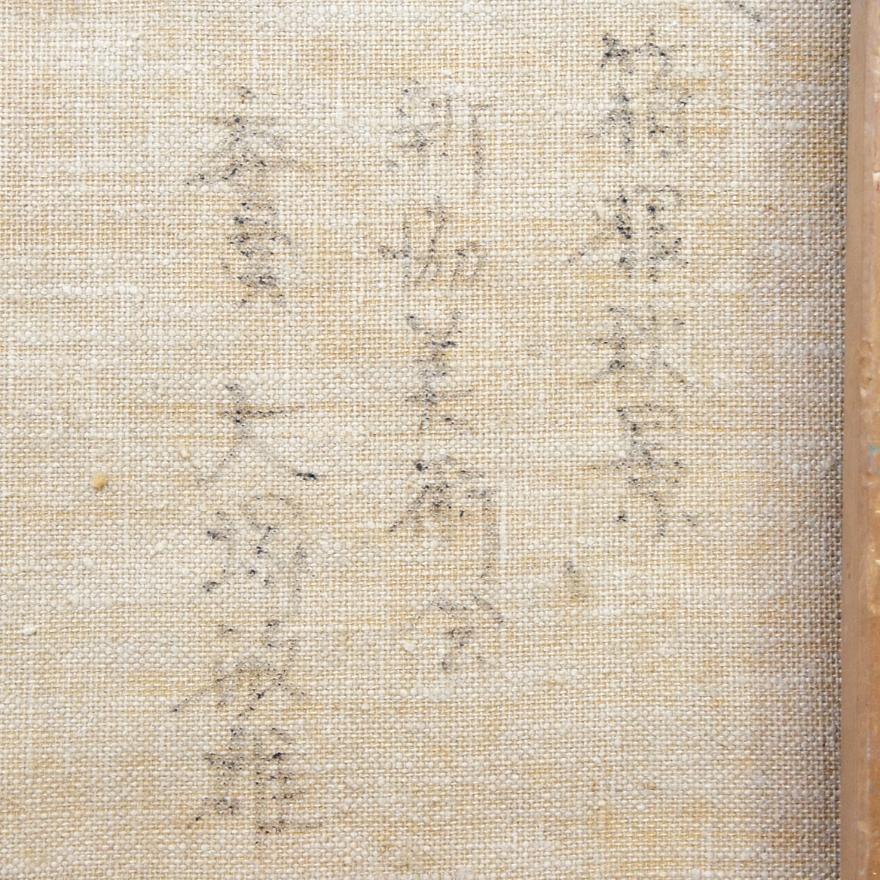 大塚俊雄 箱根秋景 肉筆 油彩画 額装 p-132|antiquesjikoh|10
