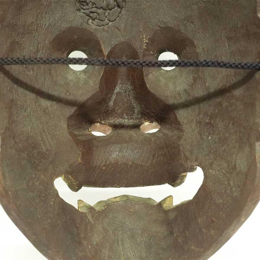 羽生光長 「般若」 能面 木彫 彫刻 狂言 能楽|antiquesjikoh|12