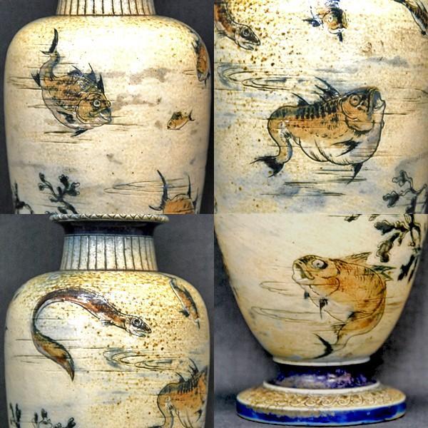R.W.Martin Brothers 花瓶 「魚、水草模様」 1889年|antiquesjikoh|02